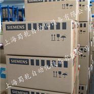 6SE7021-6ES87-2DA1西门子伺服驱动总代理