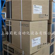 南昌代理6FX2001-2EB02西门子维修现货