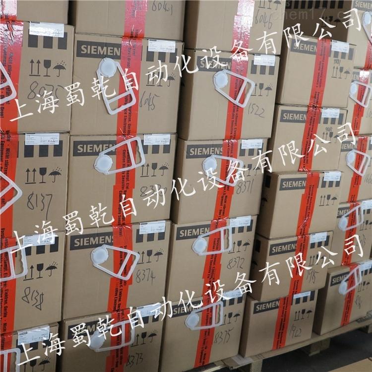江門西門子原裝電池艙6FC5247-0AA06-0AA0