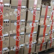 红外磁氧分析仪7MB2023-0EA00-1AA1库存现货