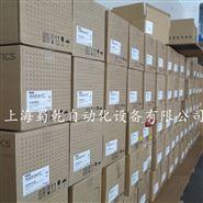 西门子烟气排放监测仪7MB2337-0AE00-3DL1