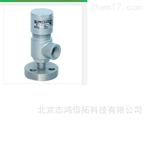 供应销售GENERANT安全阀电磁阀高压阀