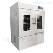 柜式双层恒温培养振荡器KL-2112B