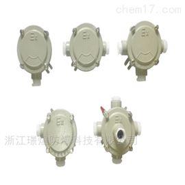 供应上海AH防爆接线盒