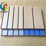 生产厂家-墙面木质吸音板厂家