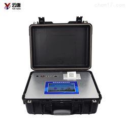 YT-KSS豬肉抗生素檢測儀