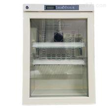 中科都菱2-8℃医用冷藏箱  MPC-5V60G