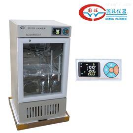 GW-100A生化培養箱