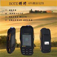 BOTE(博特)新款GPS北斗双星土地面积测量仪