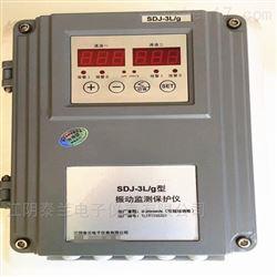 振动监视仪SDJ-3L/g,SDJ-3L/G型