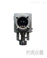 PGA500-Ex在线式防爆氧分析仪