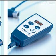 德国microsonic nano-24/CUmicrosonic nano-15/CI超声波传感器
