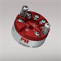 5337A 具有HART协议的2线制变送器