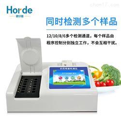 HED-NC16家用农药残留蔬菜检测仪价格