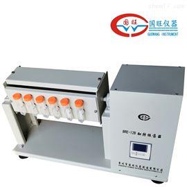 BRE-12B试管翻转振荡器
