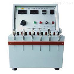ZJ-WS09插座开关温升测试仪