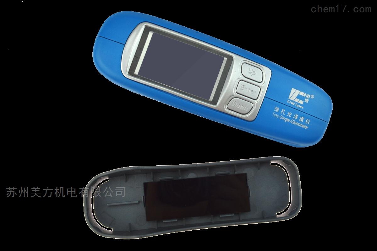 CS-300SCS-300S彩谱小孔光泽度仪 苏州代理