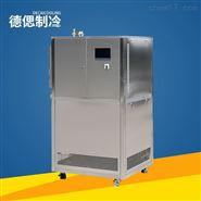 高低温液体循环装置-加热制冷恒温循环器