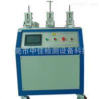 ZJ-SM03插头插座开关寿命试验仪 3工位