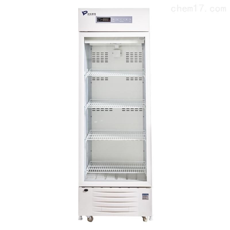 中科都菱2-8℃医用冷藏箱  MPC-5V236