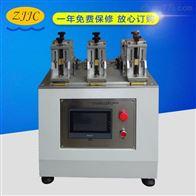 ZJ-JG20插頭插座試樣分斷容量及正常操作試驗裝置
