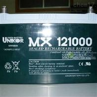 MX121000友联蓄电池MX121000厂家报价