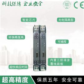 NPWD-C18D NPWD-C1AAD热电阻,热电偶输入通讯输出隔离变送器