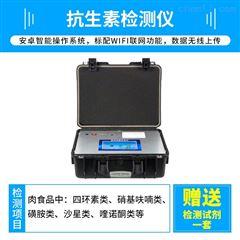HM-KSS抗生素检测仪器