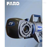 法如科技 FARO 激光跟蹤儀