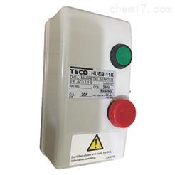 东元/TECO双频率磁力启动器HUEB-11K备件报价