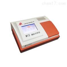 上海纖檢M15全自動酶標分析儀