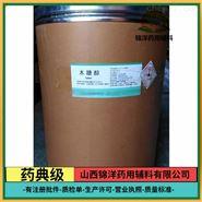 药用级木糖醇中国药典