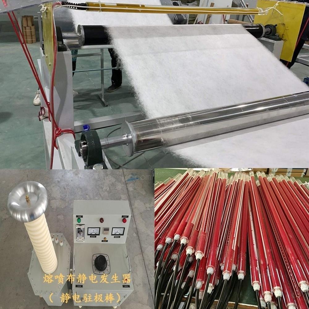 无纺熔喷布高压静电发生器(驻极静电机)