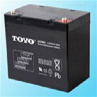 12V50AH东洋蓄电池6GFM50高级代理