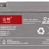 C12-24(12V24AH)山特蓄电池办事处