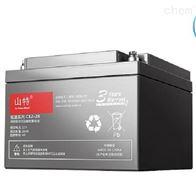 12V26AH山特蓄电池C12-26办事处