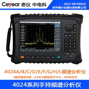思仪4024A/B/C/D/E/F/G/H/L频谱分析仪