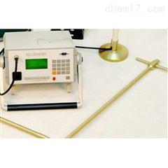 HDC-C电场吸附法测氡仪(含证书)