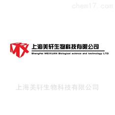 HGC-27/L人胃癌细胞(未分化)耐药细胞