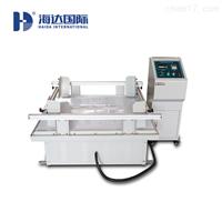 HD-521水平振动试验台