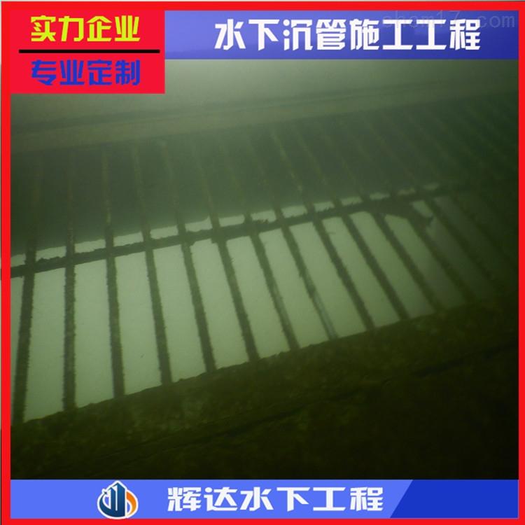 朝阳水下管道沉放-技术措施