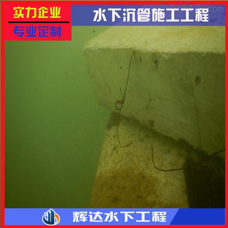 运城市潜水员作业公司(选择水下工程)