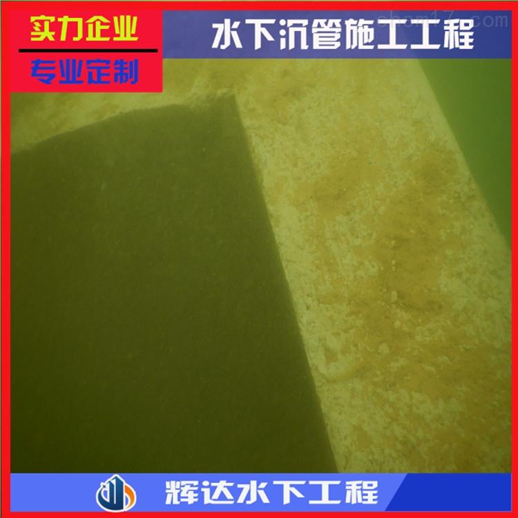 渭南沉江管道施工-设计原理