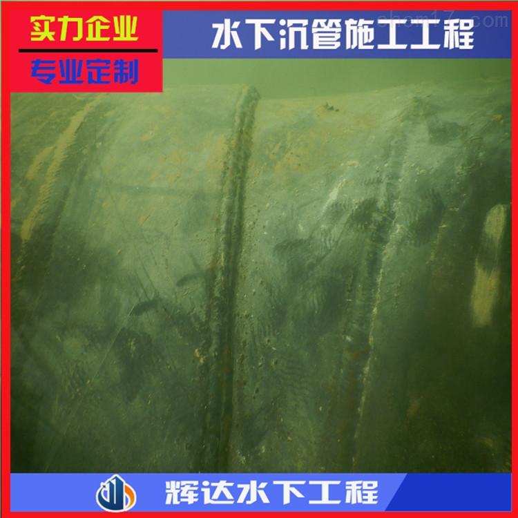 蕪湖沉管施工-工程承接