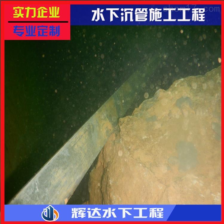 郴州沉江管道施工-设计原理