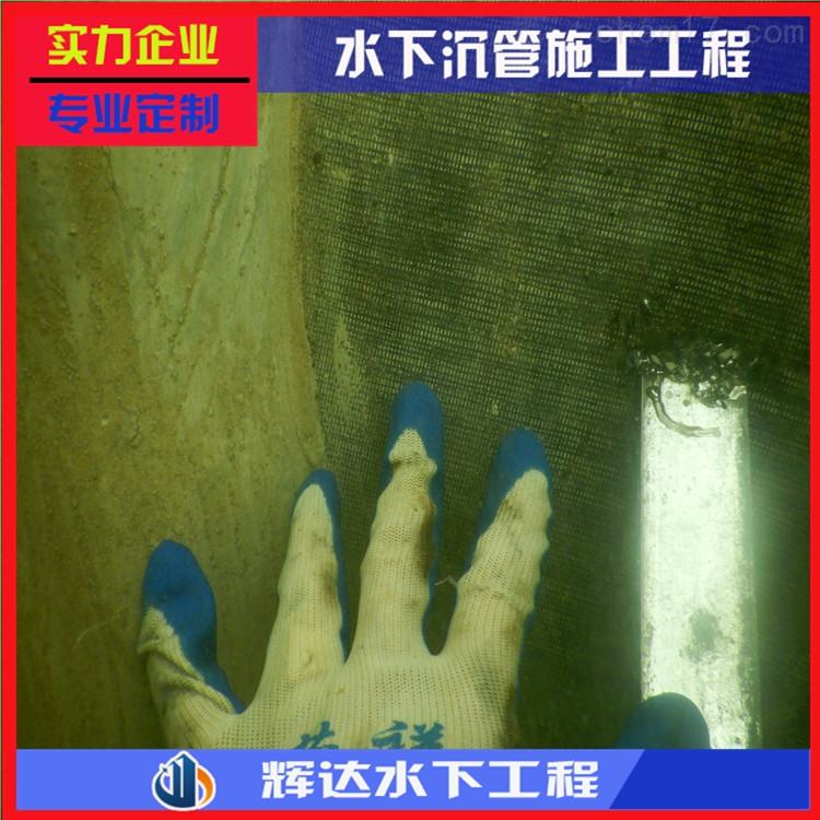 甘肃沉江管道施工-设计原理