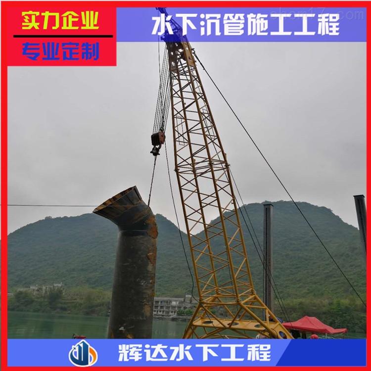 江门取水头水下安装-工程承接