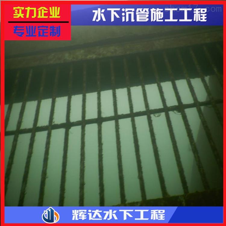 四平取水头水下安装-工程承接