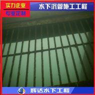 贺州市水下混凝土浇注公司(合格供应单位)