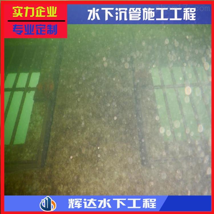 珠海市水下管道封堵公司(本地施工单位)